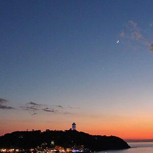 三日月と江ノ島